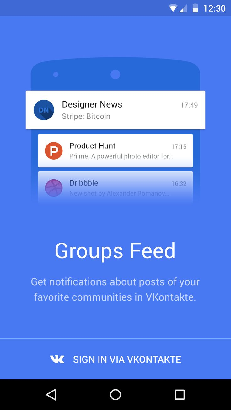 Dribbble - GroupsFeed-1.png by Alexander Romanov