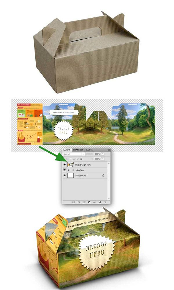 Out of all the different types of mockups, the templates featuring different types of packaging are probably the most useful for giving an insight into how your design will actually look when it's printed or manufactured. This is especially true for boxes where the digital design can only be seen as a flat net, or …