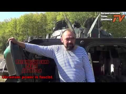 War in Ukraine. Test drive the BMP that was captured at Poroshenko