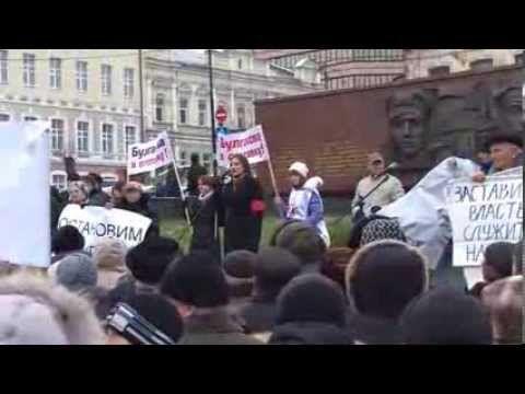 Митинг в Курске, инициированный Ольгой Ли, побил все рекорды по числу уч...