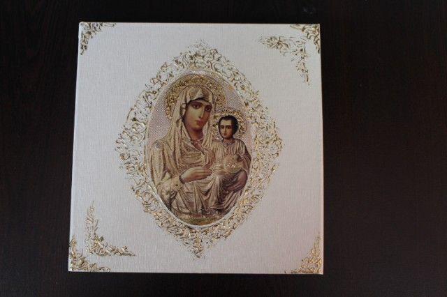 """Луксозен подарък за кръстница """"Света Богородица""""-уникат изображения"""