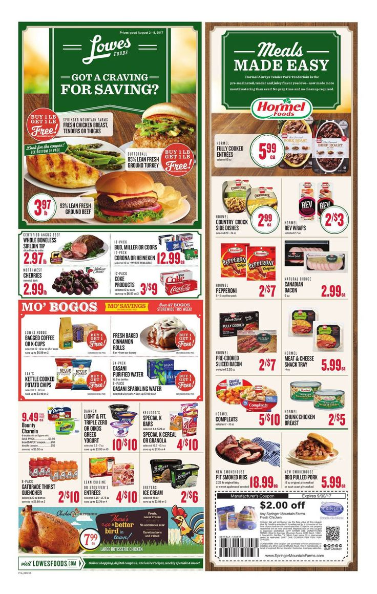 Lowes Weekly Ad August 2 - 8, 2017 - http://www.olcatalog.com/grocery/lowes-weekly-ad-circular.html