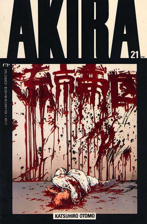 AKIRA- Japanse anime over een psychisch experiment  dat uit de hand loopt. - 1988