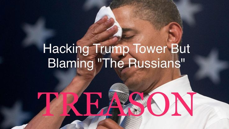 Obama wiretapped #TrumpTower. WE BROKE STORY yesterday, Trump CONFIRMED today. #RUSSIAGATE WAS COVER-up. ARREST him. #ObamaGate #TrumpTower
