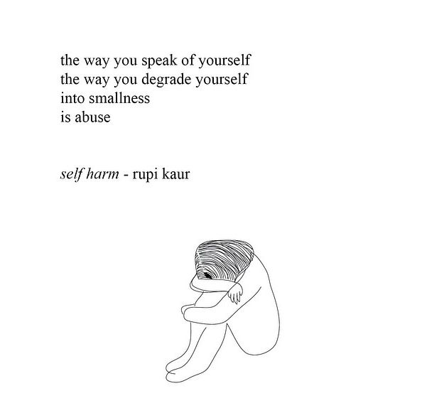 I'm a huge fan of artist Rupi Kaur, whose poem is featured above. If you don't know her, you should (or you will soon). A writer and an…