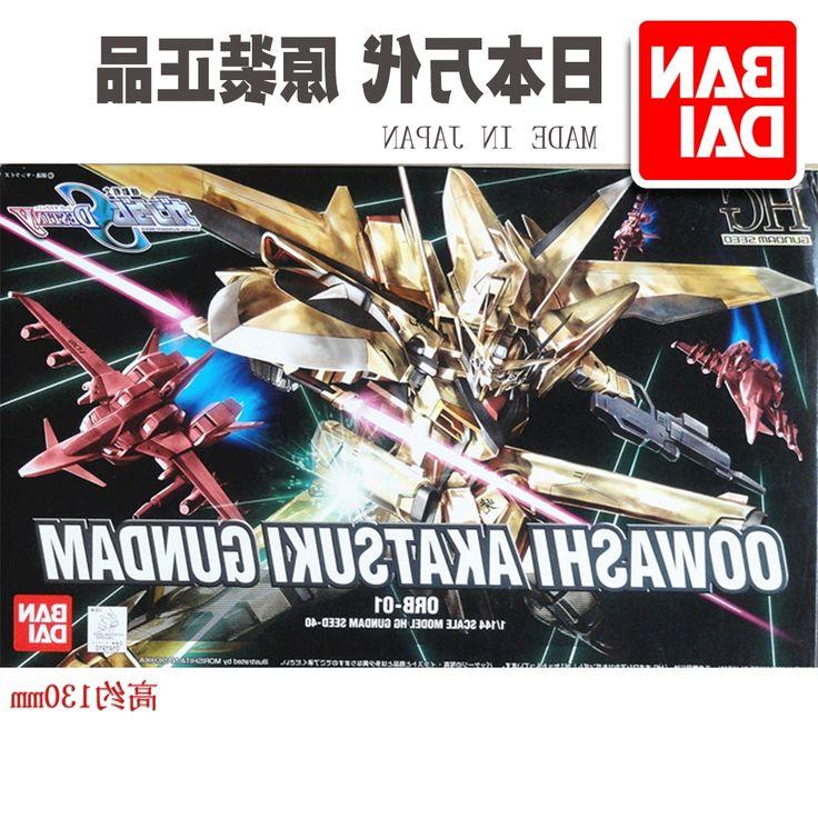 32.90$  Watch now - https://alitems.com/g/1e8d114494b01f4c715516525dc3e8/?i=5&ulp=https%3A%2F%2Fwww.aliexpress.com%2Fitem%2FBANDAI-GUNDAM-Free-shipping-1-144-HG-SEED-40-OOwashi-Akatsuki-GUNDAM-seed-gundam-model-Robot%2F32756830491.html - BANDAI GUNDAM Free shipping 1/144 HG SEED 40 OOwashi Akatsuki GUNDAM seed gundam model Robot gunpla
