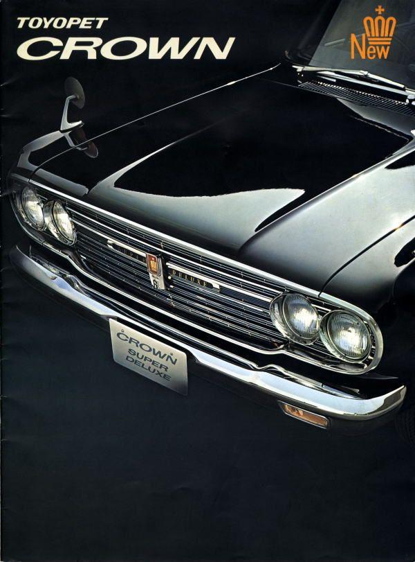 トヨタ 1962 クラウン(MS40型)