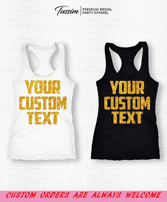c4861360a3d76 Custom Order, Personalized Order, Your Text Here, Custom Shirts ...