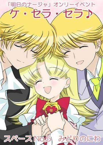 Keith, Nadja, and Francis :)