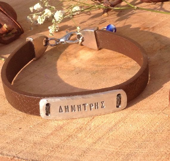 Mens personalized faux leather  bracelet Greek name bracelet Greek word jewelry