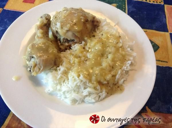 Κοτόπουλο Λεμονάτο 3 #sintagespareas