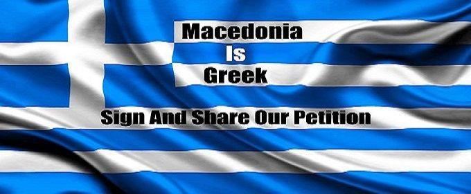 Η Ν. Μπίσκα εξηγεί γιατί τώρα η Ομογένεια κήρυξε πόλεμο στη ψευδοΜακεδονία -VIDEO