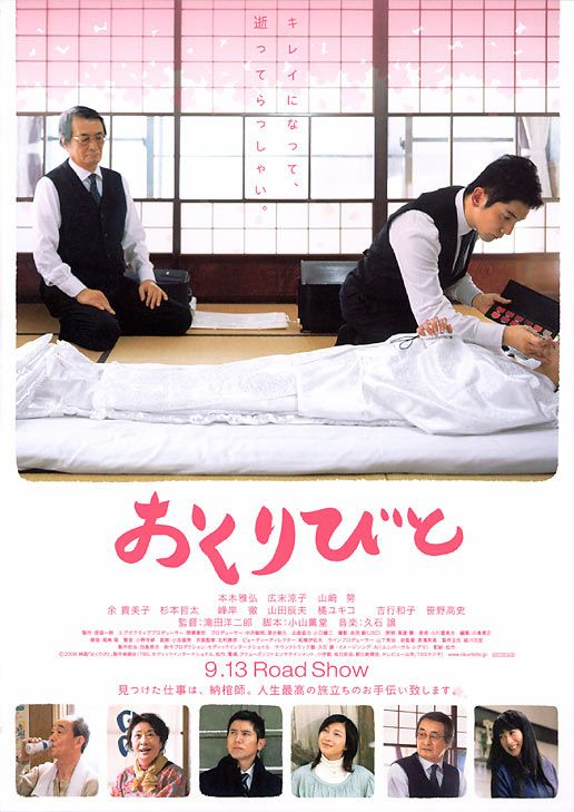 Okuribito / Departures de Yōjirō Takita
