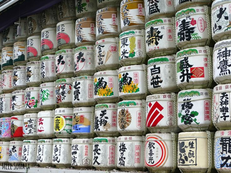 Parc Yoyogi-kōen à Tokyo. Barils de saké.