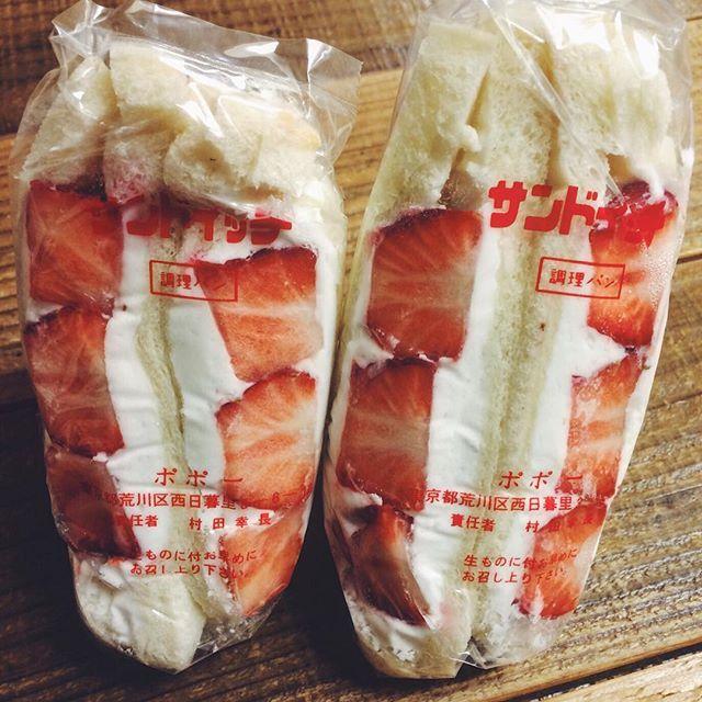 ポポー - 日暮里/サンドイッチ