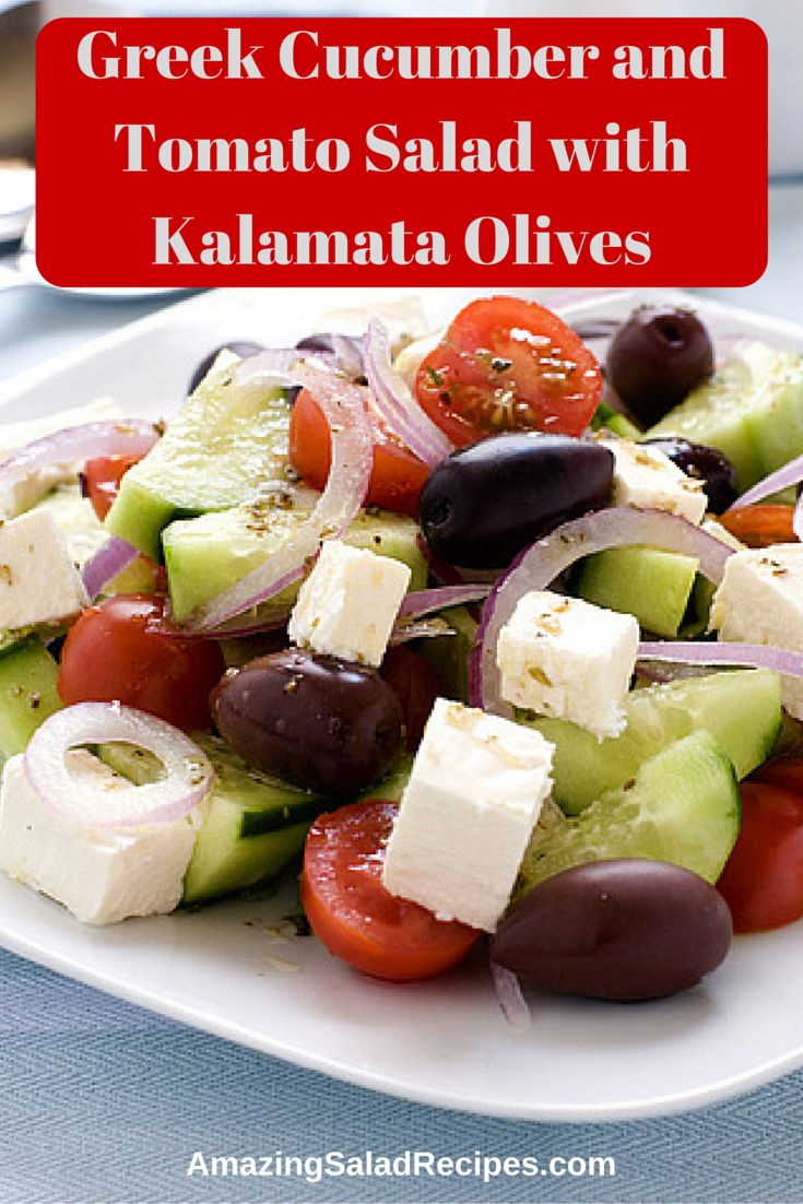 One of the most popular and requested of the salad recipes I get is more recipes for Greek salad and dressing to go with it. This simple salad is wonderful with almost any entree.