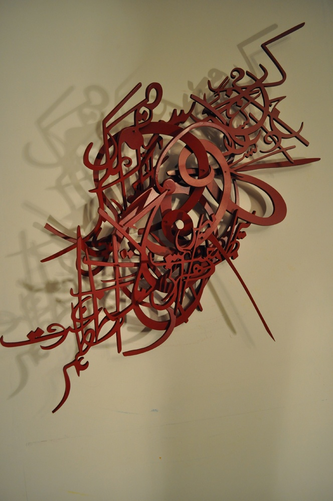 30 Best Images About Calligraphy 3d On Pinterest News