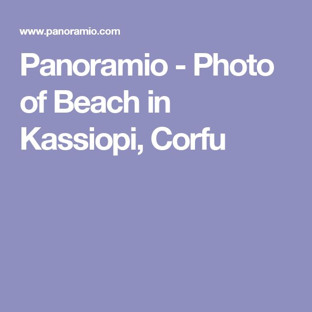 Panoramio - Photo of Beach in Kassiopi, Corfu