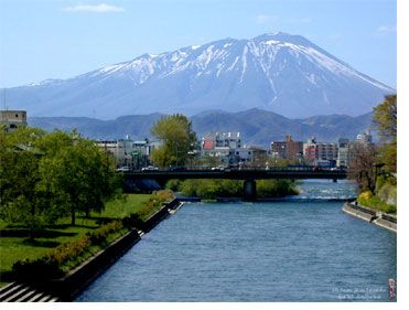 "Governor to his citizens: ""Don't make an effort"" - Morioka, Iwate, Japan - ""We don't make an effort in Iwate,"" prefecture (state) Governor Hiroye Masuda has declared in a nationwide government ad campaign running since 2001. - Travel Consultant, Tourism Consultant http://www.PaulFDavis.com world traveler who has touched 70 countries (info@PaulFDavis.com) www.Facebook.com/speakers4inspiration www.Twitter.com/PaulFDavis www.Linkedin.com/in/worldproperties"