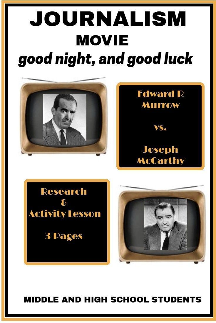 Download And Print This Movie Activity For Good Night And Good Luck Middle School And High School Students Journalism Classes Teaching Secondary Journalism [ 1102 x 735 Pixel ]