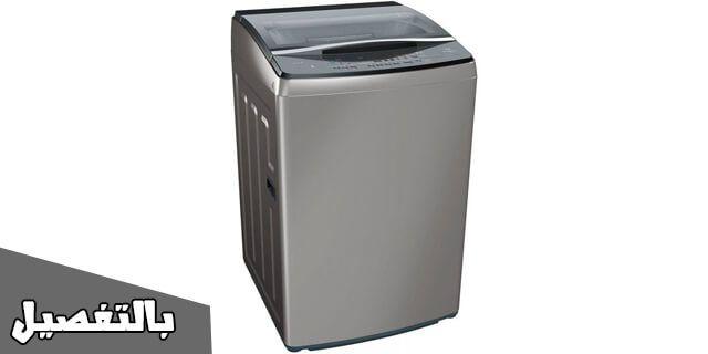 عيوب غسالة الملابس بوش حسب اراء المستخدمين وأهم المميزات بالتفصيل Bosch Washing Machine Trash Can Washing Machine