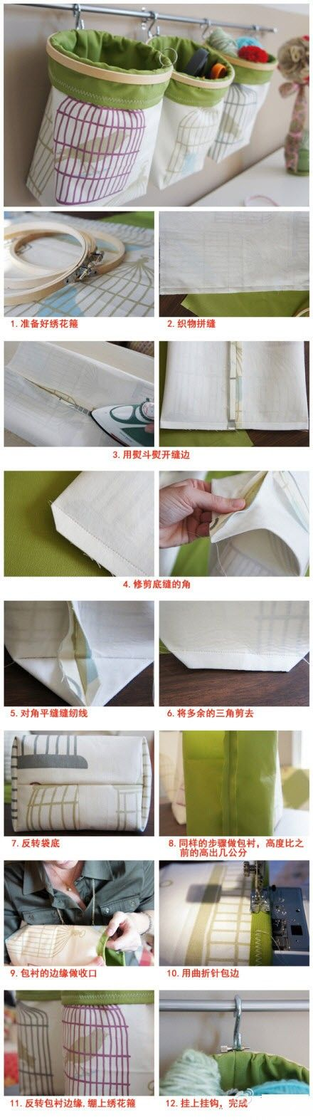 DIY storage bins....Sew a sack and use a wood needle point loom to hold onto hooks