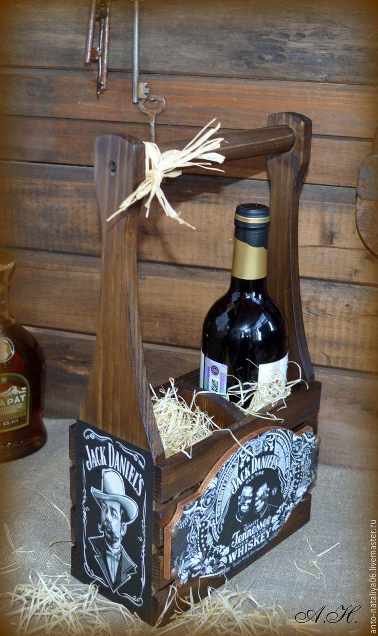 """Купить Короб """"Для напитков"""" - хранение, подарок мужчине, для бутылок, ящик для хранения, интерьер кухни"""
