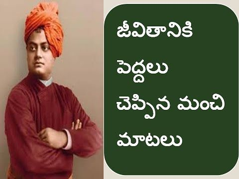 Best Motivational Quotes For Success In Telugu [Telugu Bharathi] watch This Video : .