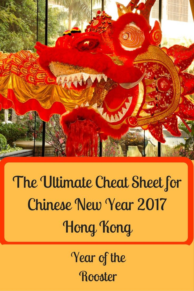 The Ultimate Cheat Sheet for Chinese New Year 2017 Hong Kong with 1AdventureTraveler