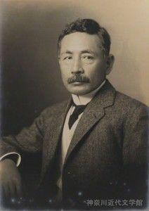 夏目漱石肖指定画像(神奈川近代文学館)720_141-02a