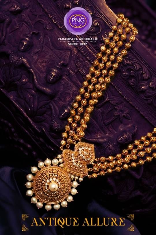 Exude your unique sense of #style with #antique #jewelry from #PNGJewelers. #Gold #Pearls