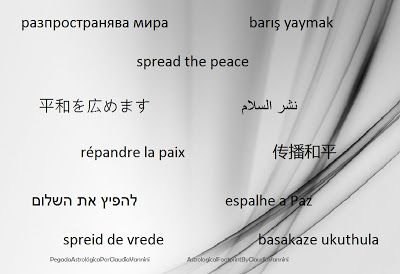 PEGADAASTROLÓGICA POR CLAUDIAVANNINI: Paz