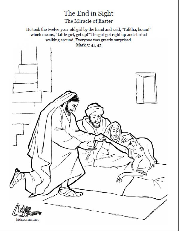 38 best bible coloring pages images on pinterest for Jesus heals jairus daughter coloring page