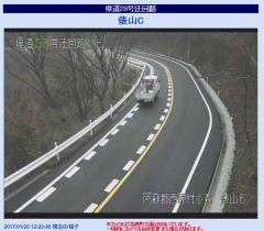 昨年の12月24日に開通した熊本県の県道28号俵山トンネルルートライブカメラです今日明日雪の天気予報でてますね  阿蘇方面へ行かれる方は天気予報道路状況を確認され安全運転でお願いしますね tags[熊本県]