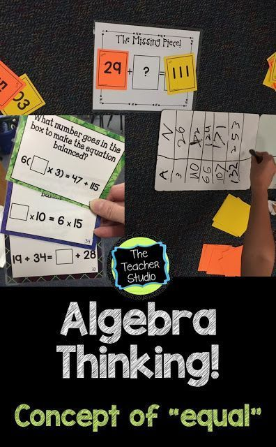 """How well do your students understand the concept of """"equal""""?  Try this simple problem and see!  Today's blog post is ALL about nurturing algebra thinking in the elementary classroom.  Check it out!"""
