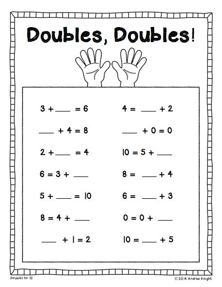 Printables Doubles Facts Worksheets 2nd Grade 1000 ideas about doubles facts on pinterest addition practice with the missing addends