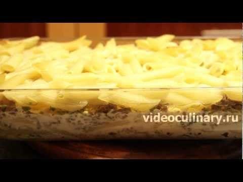 Макаронная запеканка с мясом - Видеокулинария.рф - видео-рецепты Бабушки Эммы
