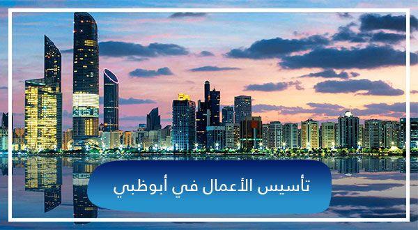 الإقامة الدائمة في الإمارات In 2021 Dubai Weather Screenshot Weather