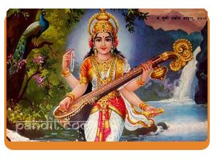 Vidya saraswati by Pandit Rahul Kaushal ---------------------------------------------------- Goddess Saraswati is the consort of Lord Brahma and is the presiding deity for learning. She bestows knowledge related to all art forms like music, dance, acting, sculture, painting etc. http://www.pandit.com/vidya-saraswati/