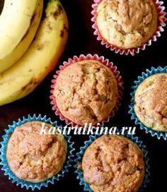 рецепт низкокалорийного десерта маффины с творогом и бананом