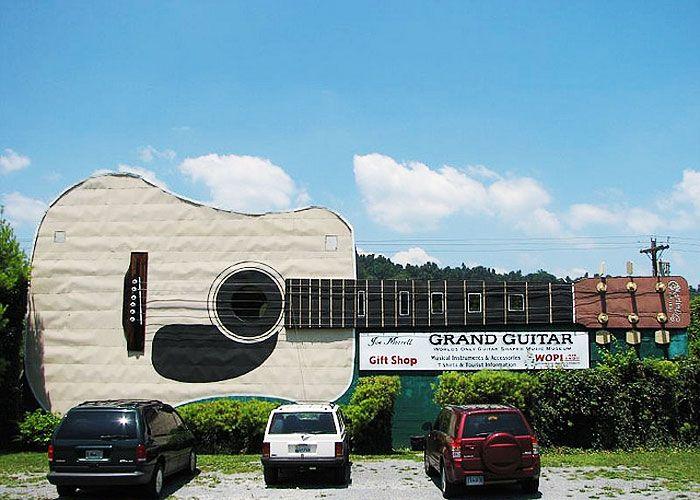 магазин в виде гитары