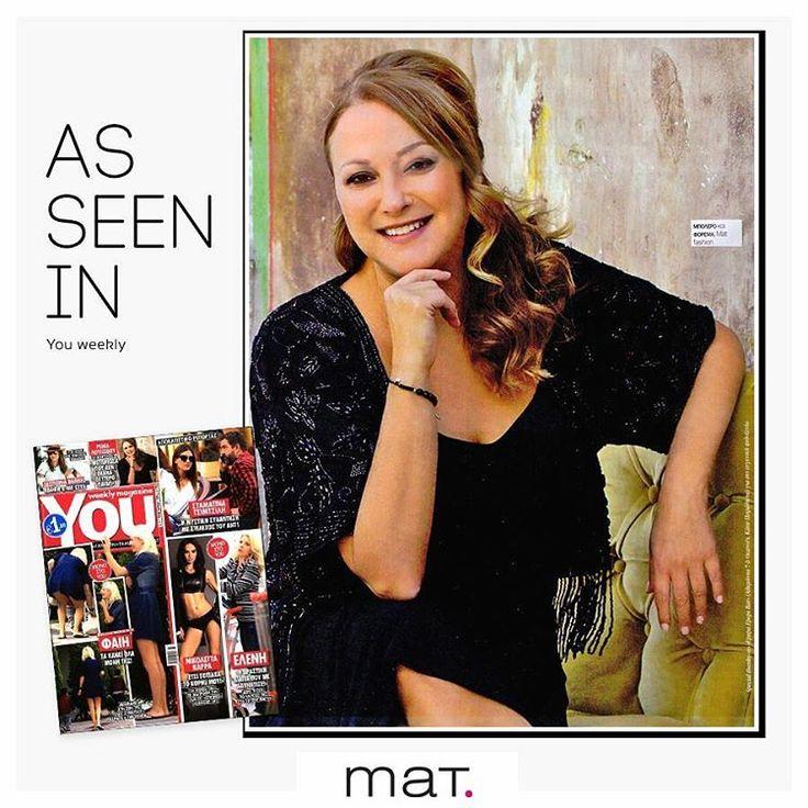 Η αγαπημένη ηθοποιός Ρένια Λουϊζίδου με #matfashion total look σε συνέντευξή της στο περιοδικό @youweekly.gr • βρες το μπολερό με χειροποίητη διακόσμηση, στα καταστήματα και online [code: 664.4019N]