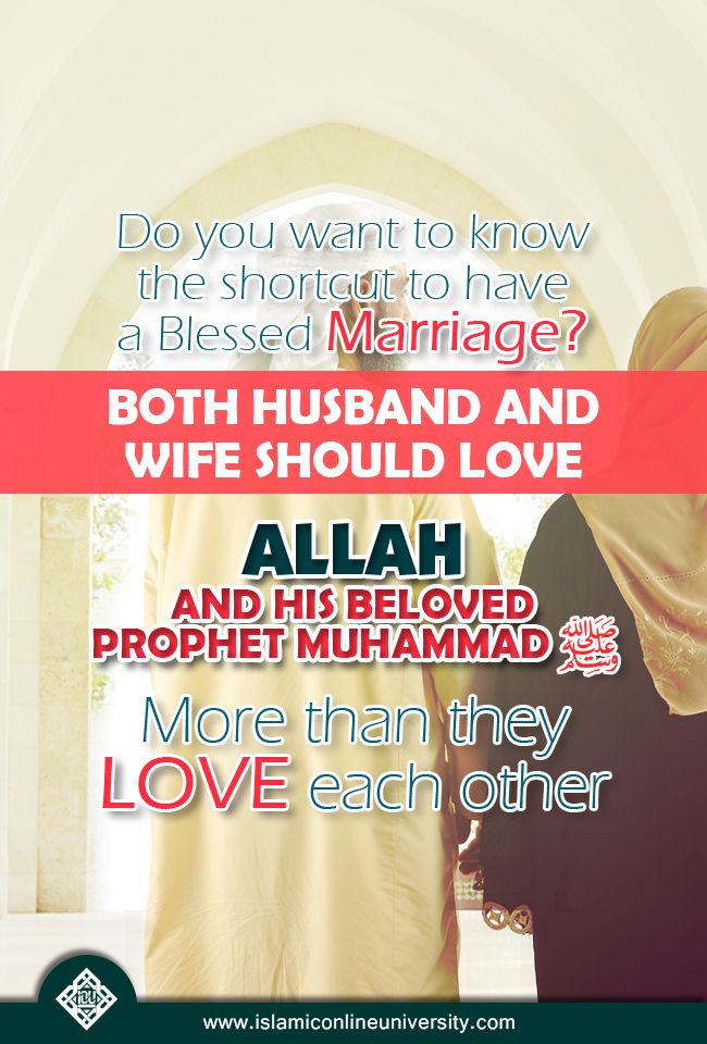 Do you want to know the shortcut to have a Blessed Marriage? Both husband and wife should love Allah and His Beloved Prophet Muhammad (pbuh) MORE THAN THEY LOVE EACH OTHER!!
