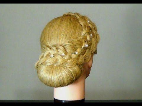 Свадебная прическа с плетением. Braided wedding hairstyle for long hair!