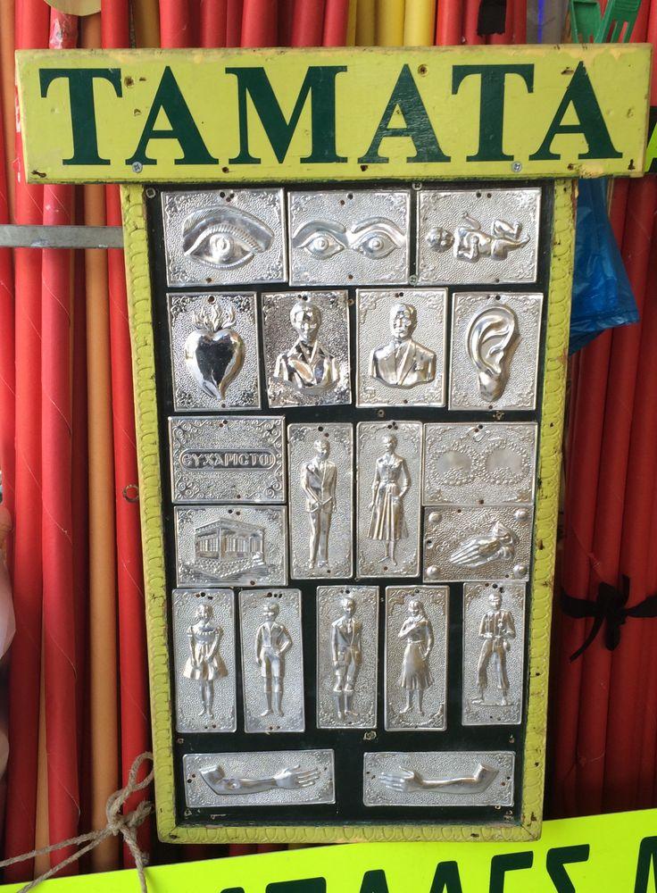 Metal Greek ExVoto Votives Tama Tamata @nioras.com