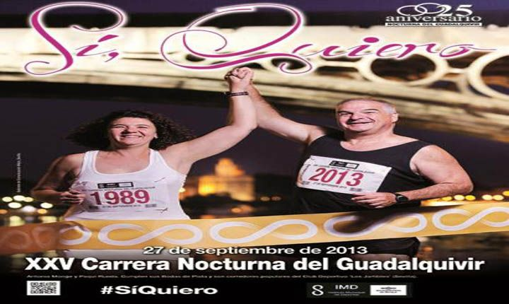 Un año más se celebra la carrera nocturna Sevilla. Este año es especial. Especial, porque se celebra las bodas de platas de dicha carrera popular, 25 años celebrándose la carrera.