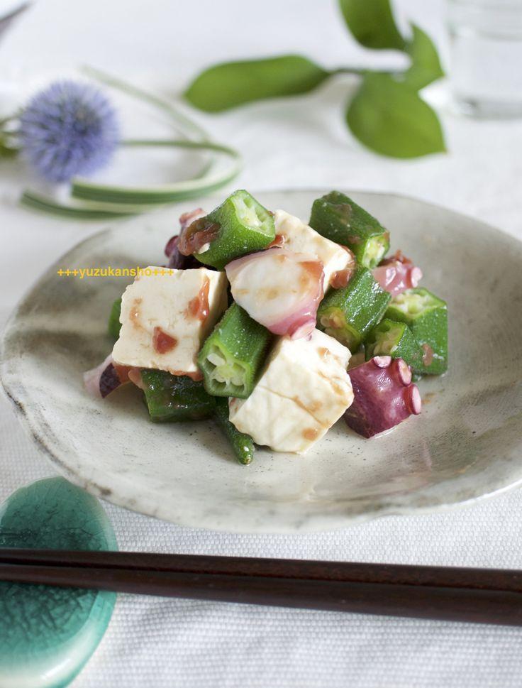 おくら・タコ・豆腐の梅肉和え by 増田陽子   レシピサイト「Nadia   ナディア」プロの料理を無料で検索