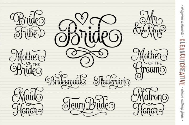 Bridal Party - Wedding Party - SET of 10 - SVG DXF EPS PNG - Cricut & Silhouette - clean cutting files By CleanCutCreative