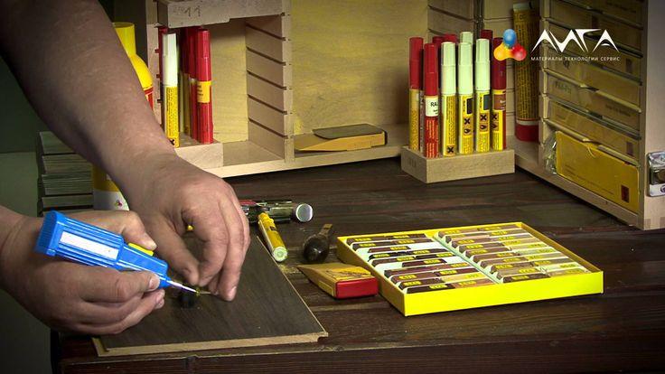 31. Как сделать ремонт ламината самостоятельно?