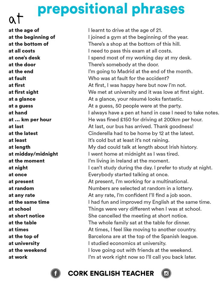 Prepositions / Prepositional Phrases - at